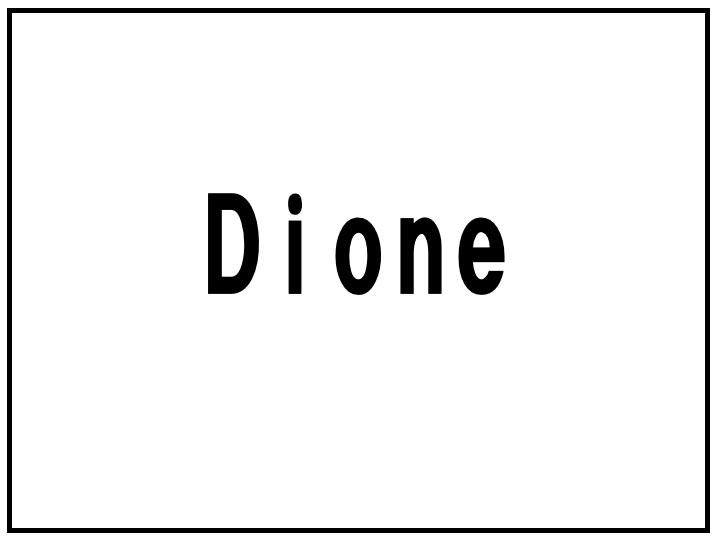 ディオーネ