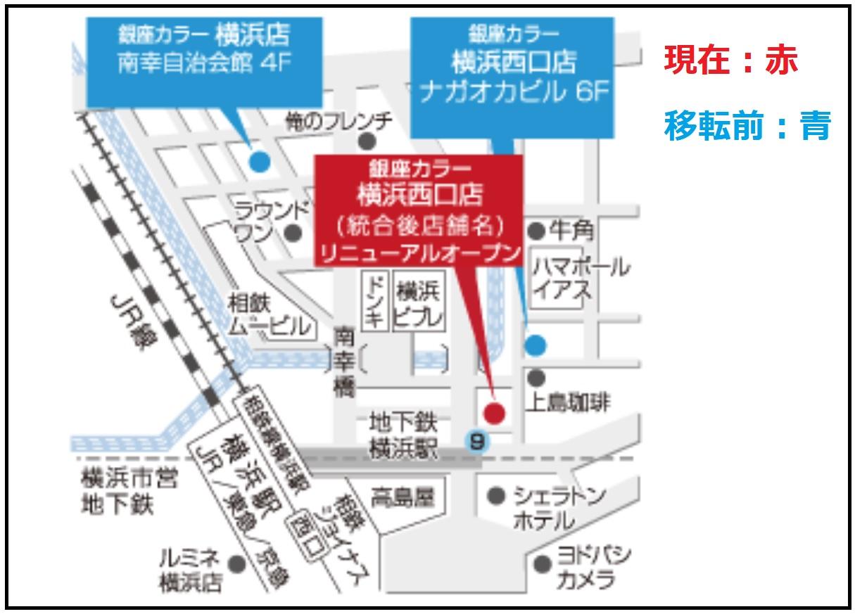 横浜店(比較)
