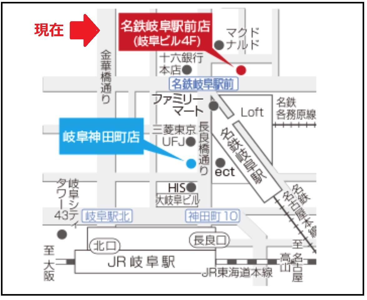 銀座カラー岐阜店(比較)