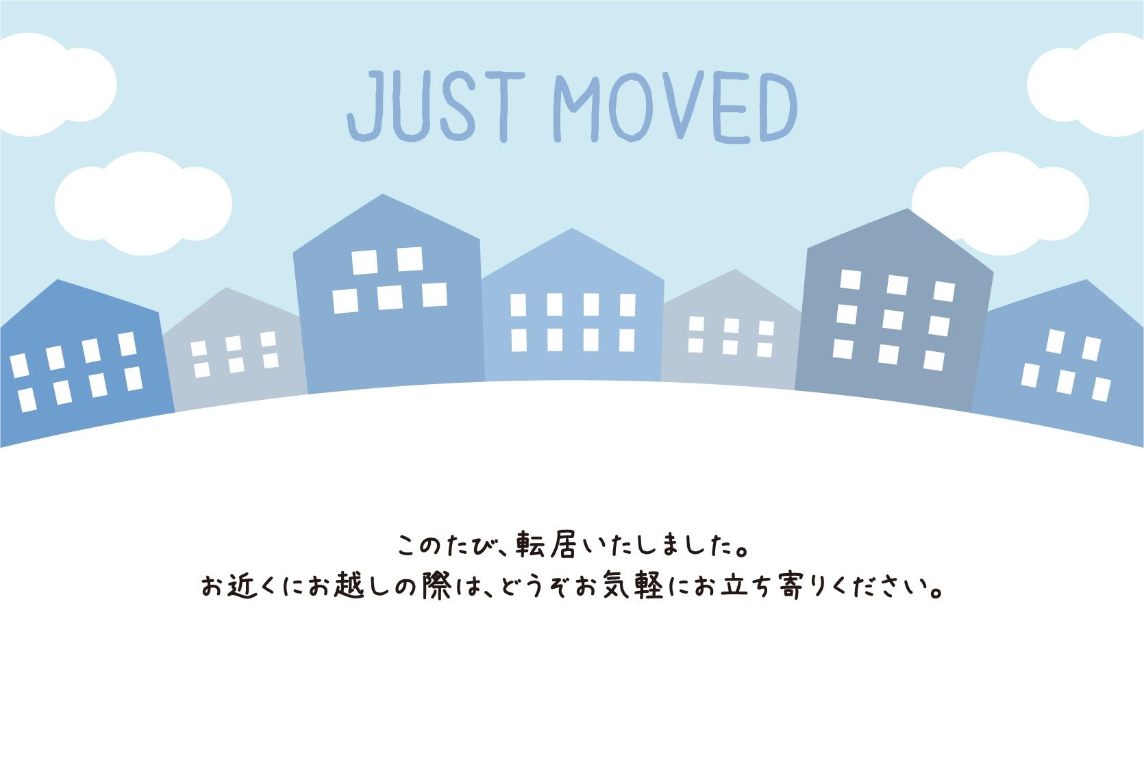 銀座カラー表参道移転
