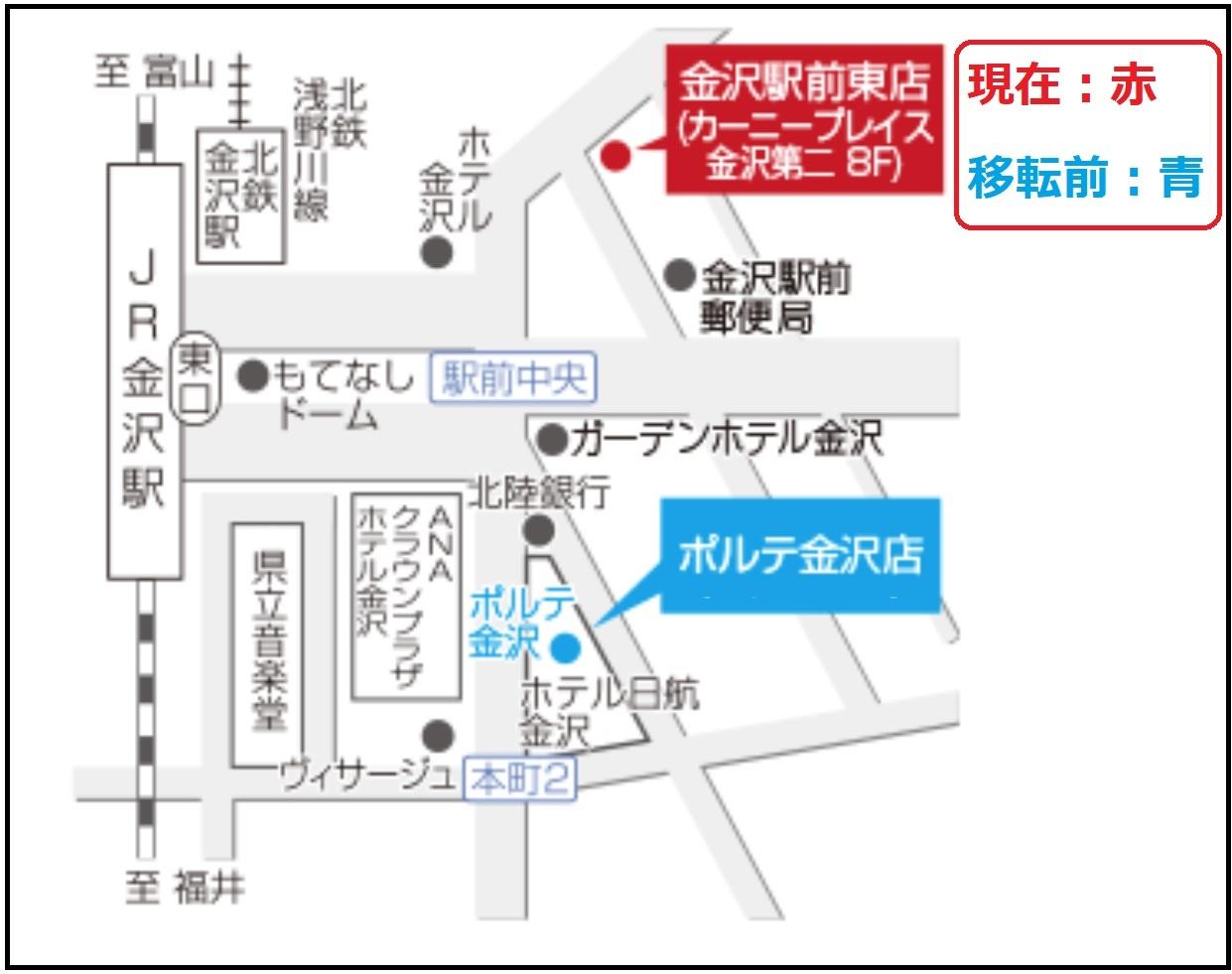 石川県金沢店(比較)