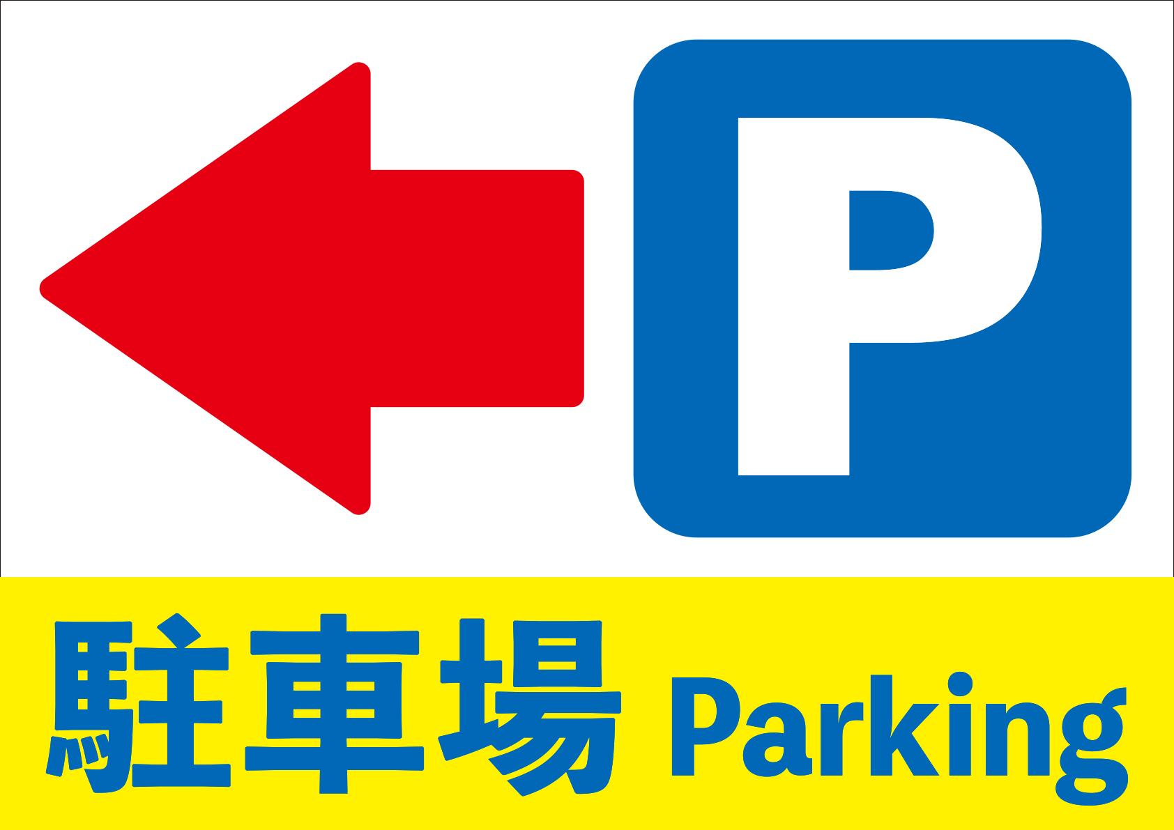 Parking_left