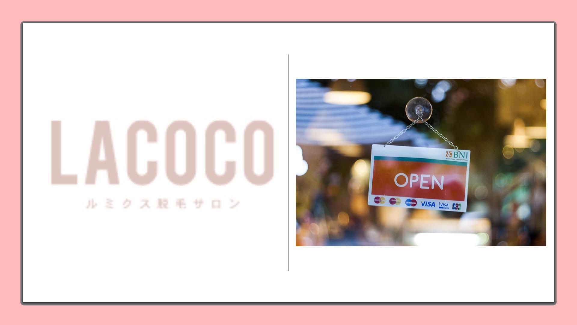 新店舗オープン(ラココ)