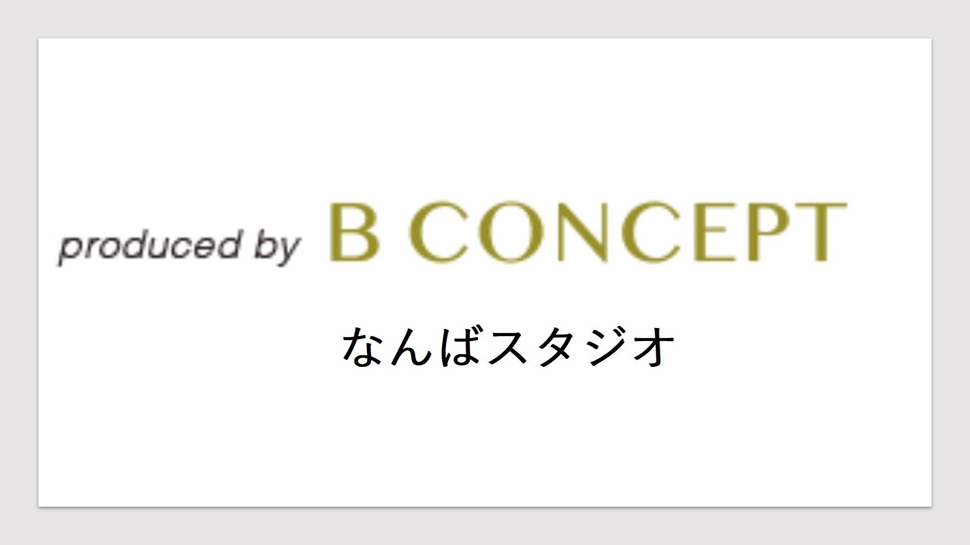 ビーコンセプト(なんばスタジオ)
