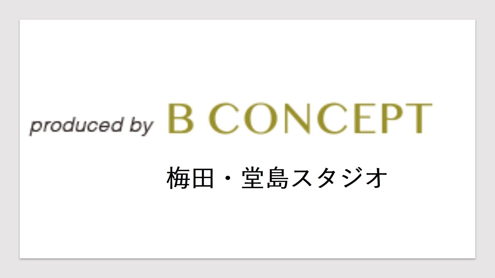 ビーコンセプト(梅田、堂島スタジオ)