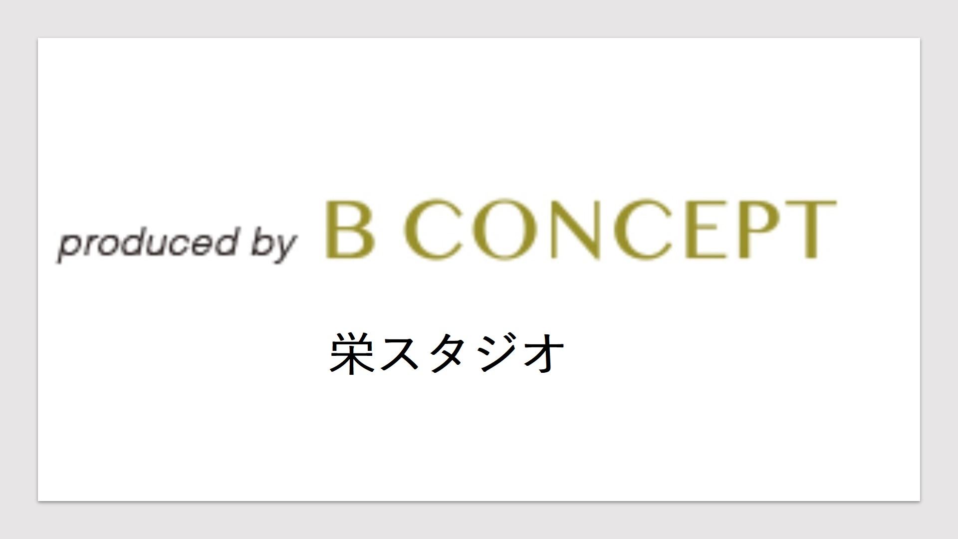 ビーコンセプト(栄スタジオ)
