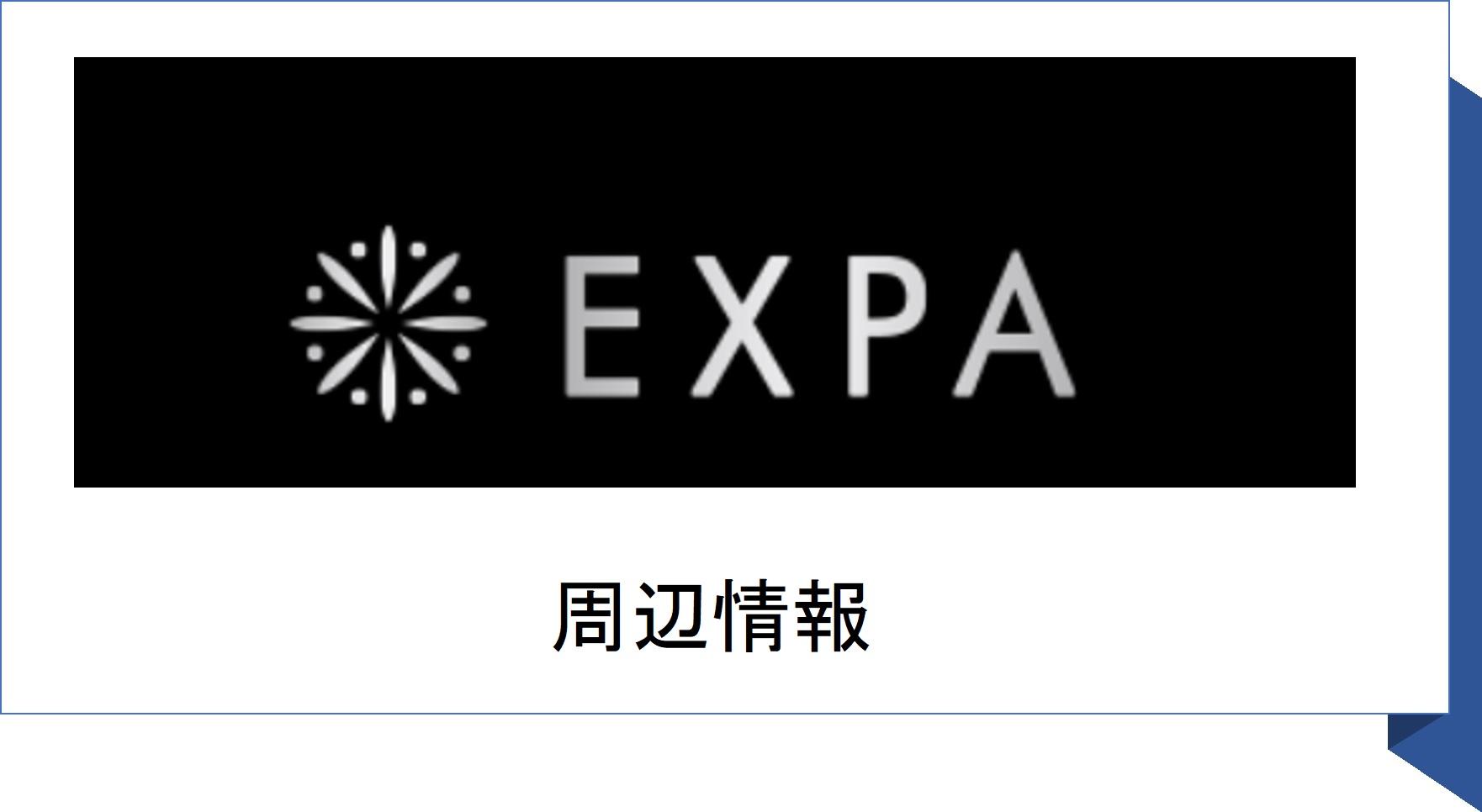 梅田店(周辺情報)